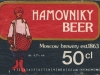 Hamovniki Beer ▶ Gallery 196 ▶ Image 413 (Label • Этикетка)