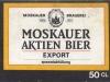 Moskauer Aktien Bier Export ▶ Gallery 201 ▶ Image 419 (Label • Этикетка)