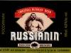 Россиянин ▶ Gallery 189 ▶ Image 398 (Label • Этикетка)