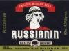 Россиянин ▶ Gallery 189 ▶ Image 399 (Label • Этикетка)