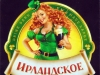 Irish Stout ▶ Gallery 1133 ▶ Image 5136 (Label • Этикетка)