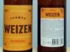 Трифон Weizen ▶ Gallery 2013 ▶ Image 6383 (Glass Bottle • Стеклянная бутылка)