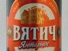 Вятич Янтарное ▶ Gallery 1363 ▶ Image 3934 (Glass Bottle • Стеклянная бутылка)