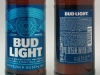 Bud Light ▶ Gallery 2901 ▶ Image 10052 (Glass Bottle • Стеклянная бутылка)
