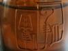 Хугарден Грейпфрут ▶ Gallery 2743 ▶ Image 9367 (Bas-relief • Барельеф)