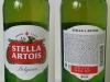 Стелла Артуа светлое ▶ Gallery 2113 ▶ Image 6786 (Glass Bottle • Стеклянная бутылка)