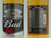 Bud 66 ▶ Gallery 2503 ▶ Image 8321 (Glass Bottle • Стеклянная бутылка)