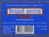 Старый шкипер ▶ Gallery 1065 ▶ Image 3024 (Back Label • Контрэтикетка)