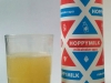 Hoppy Milk Milkshake APA ▶ Gallery 2561 ▶ Image 8636 (Glass Of Hoppy Milk Milkshake)