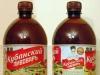 Кубанский пивоваръ Золотое ▶ Gallery 1403 ▶ Image 4085 (Plastic Bottle • Пластиковая бутылка)