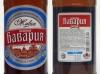 Восточная Бавария ▶ Gallery 878 ▶ Image 2341 (Glass Bottle • Стеклянная бутылка)