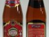 Курганское ▶ Gallery 1281 ▶ Image 3698 (Glass Bottle • Стеклянная бутылка)