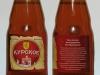 Курское ▶ Gallery 1725 ▶ Image 5310 (Plastic Bottle • Пластиковая бутылка)