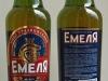 Емеля классическое ▶ Gallery 1310 ▶ Image 3781 (Glass Bottle • Стеклянная бутылка)