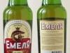Емеля легкое ▶ Gallery 600 ▶ Image 1682 (Glass Bottle • Стеклянная бутылка)