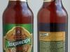 Лакинское Светлое ▶ Gallery 783 ▶ Image 2112 (Glass Bottle • Стеклянная бутылка)