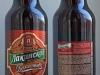 Лакинское Бархатное ▶ Gallery 1583 ▶ Image 4764 (Glass Bottle • Стеклянная бутылка)