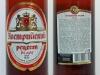 Австрийский рецепт – белое ▶ Gallery 2173 ▶ Image 7079 (Glass Bottle • Стеклянная бутылка)