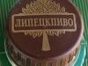 Чешский рецепт – живое разливное ▶ Gallery 3041 ▶ Image 10637 (Bottle Cap • Пробка)