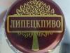 Чешский рецепт – живое ▶ Gallery 1330 ▶ Image 3833 (Bottle Cap • Пробка)