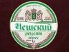 Чешский рецепт – живое ▶ Gallery 952 ▶ Image 7095 (Wrap Around Label • Круговая этикетка)