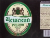 Чешский рецепт – живое ▶ Gallery 952 ▶ Image 2591 (Wrap Around Label • Круговая этикетка)