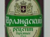 Ирландский рецепт – бархатное ▶ Gallery 887 ▶ Image 7090 (Plastic Bottle • Пластиковая бутылка)
