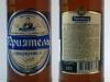 Приятель Суперкрепкое ▶ Gallery 2172 ▶ Image 7072 (Glass Bottle • Стеклянная бутылка)