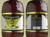 Жигулевское ▶ Gallery 512 ▶ Image 1457 (Plastic Bottle • Пластиковая бутылка)