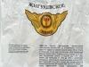 Жигулевское ▶ Gallery 512 ▶ Image 3103 (Plastic Bag • Пластиковый пакет)