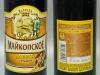 Майкопское Доброе темное ▶ Gallery 1449 ▶ Image 4200 (Glass Bottle • Стеклянная бутылка)