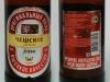 Чешское ▶ Gallery 531 ▶ Image 4446 (Glass Bottle • Стеклянная бутылка)