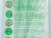 Волжское бочковое ▶ Gallery 1092 ▶ Image 4474 (Plastic Bag • Пластиковый пакет)