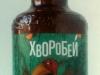 Хворобей ▶ Gallery 2922 ▶ Image 10159 (Glass Bottle • Стеклянная бутылка)
