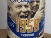 Жигулевское 1950 ▶ Gallery 2848 ▶ Image 9813 (Glass Bottle • Стеклянная бутылка)