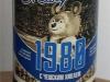 Жигулевское 1980 ▶ Gallery 2850 ▶ Image 9821 (Glass Bottle • Стеклянная бутылка)