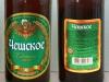 Чешское ▶ Gallery 2194 ▶ Image 7205 (Glass Bottle • Стеклянная бутылка)