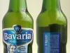 Bavaria ▶ Gallery 759 ▶ Image 2046 (Glass Bottle • Стеклянная бутылка)