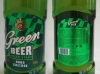 Green Beer ▶ Gallery 493 ▶ Image 1328 (Glass Bottle • Стеклянная бутылка)
