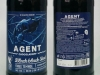 Agent Chocoladoff ▶ Gallery 2492 ▶ Image 8270 (Glass Bottle • Стеклянная бутылка)
