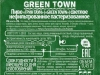 Green Town ▶ Gallery 2872 ▶ Image 9929 (Back Label • Контрэтикетка)