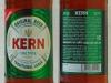 Kern ▶ Gallery 2055 ▶ Image 6555 (Glass Bottle • Стеклянная бутылка)