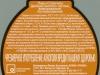 Столичное Двойное золотое ▶ Gallery 2896 ▶ Image 10034 (Bottle Neck Hanger • Галстук)