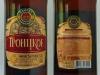Секрет пивовара. Троицкое. Монастырское ▶ Gallery 2077 ▶ Image 6633 (Glass Bottle • Стеклянная бутылка)