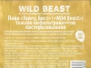 Wild Beast ▶ Gallery 2493 ▶ Image 9925 (Back Label • Контрэтикетка)