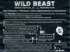 Wild Beast ▶ Gallery 2493 ▶ Image 8274 (Back Label • Контрэтикетка)