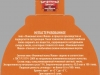 Ячменный Колос Живое ▶ Gallery 1656 ▶ Image 5051 (Bottle Neck Hanger • Галстук)