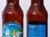 Южный город светлое ▶ Gallery 1320 ▶ Image 3806 (Glass Bottle • Стеклянная бутылка)