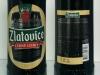 Златовице черное легкое ▶ Gallery 2827 ▶ Image 9738 (Glass Bottle • Стеклянная бутылка)
