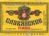 Славянское ▶ Gallery 1636 ▶ Image 5000 (Label • Этикетка)